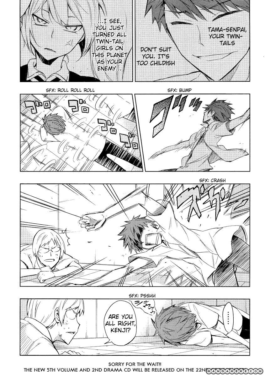 D-Frag 36 Page 1