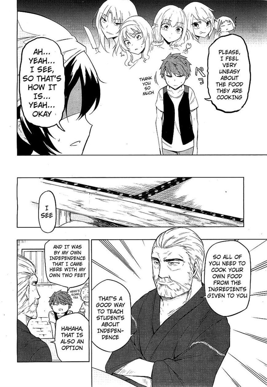 D-Frag 49 Page 2