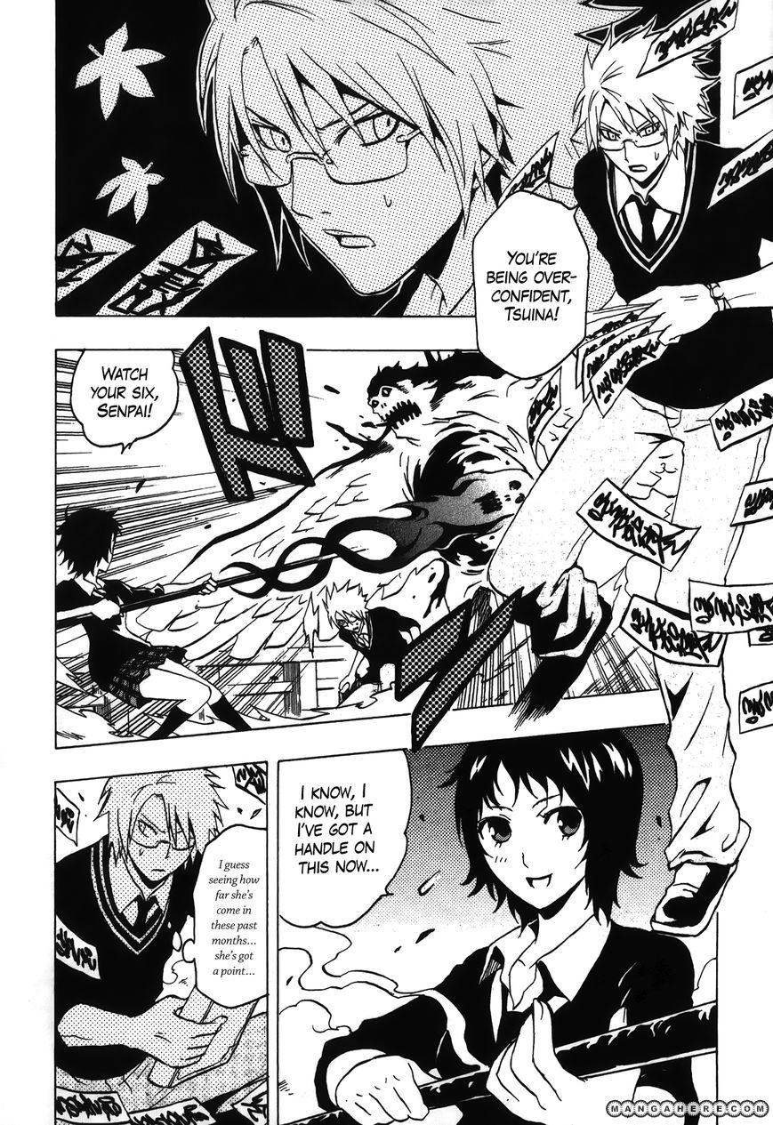 GA-REI - Tsuina no Shou 4 Page 3