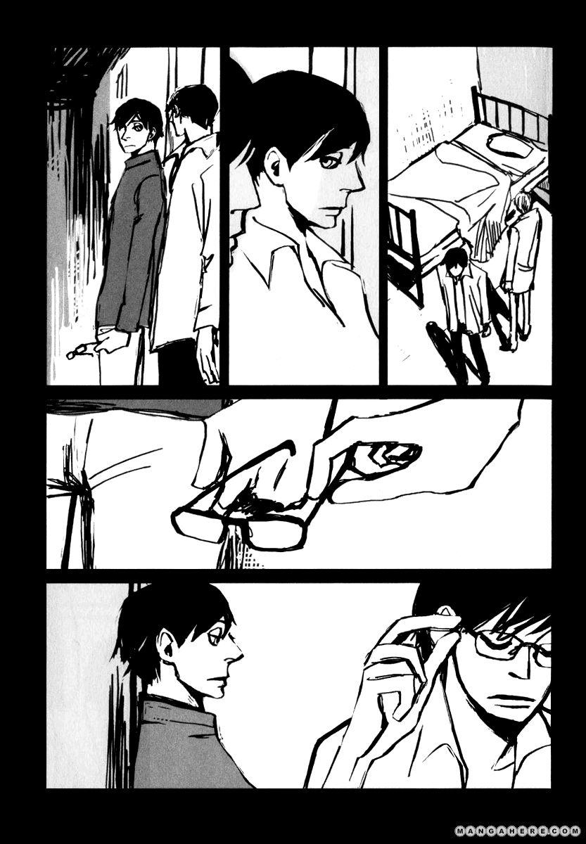 Amato Amaro 5 Page 3