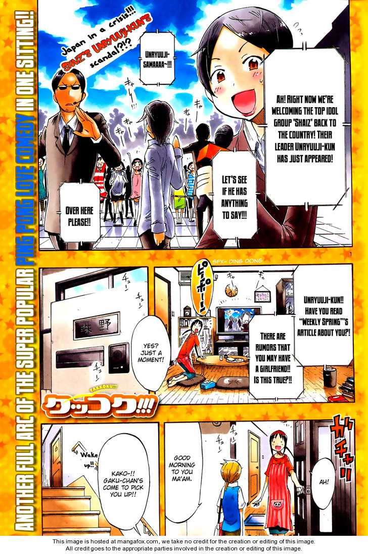 Takkoku!!! 4 Page 1