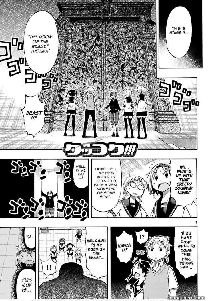 Takkoku!!! 22 Page 1