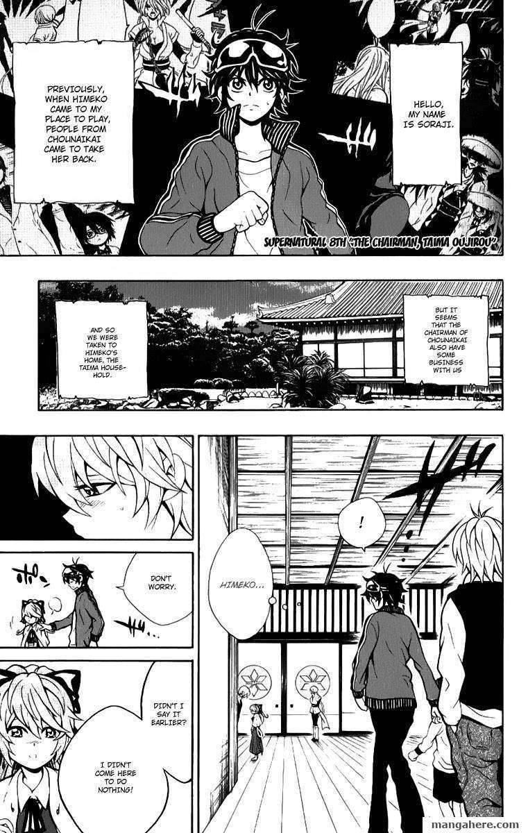 Kuzumoto-san Chi no Yonkyoudai 8 Page 1