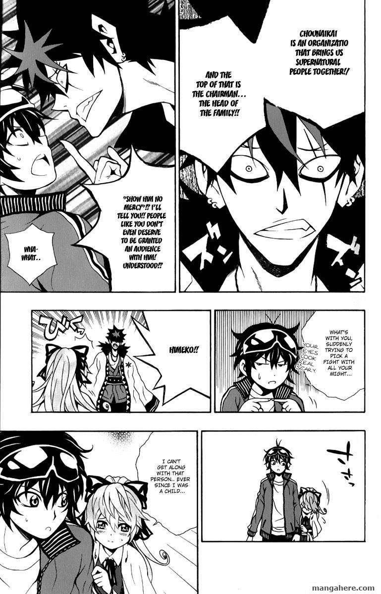 Kuzumoto-san Chi no Yonkyoudai 8 Page 3