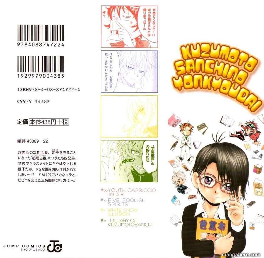Kuzumoto-san Chi no Yonkyoudai 9 Page 2