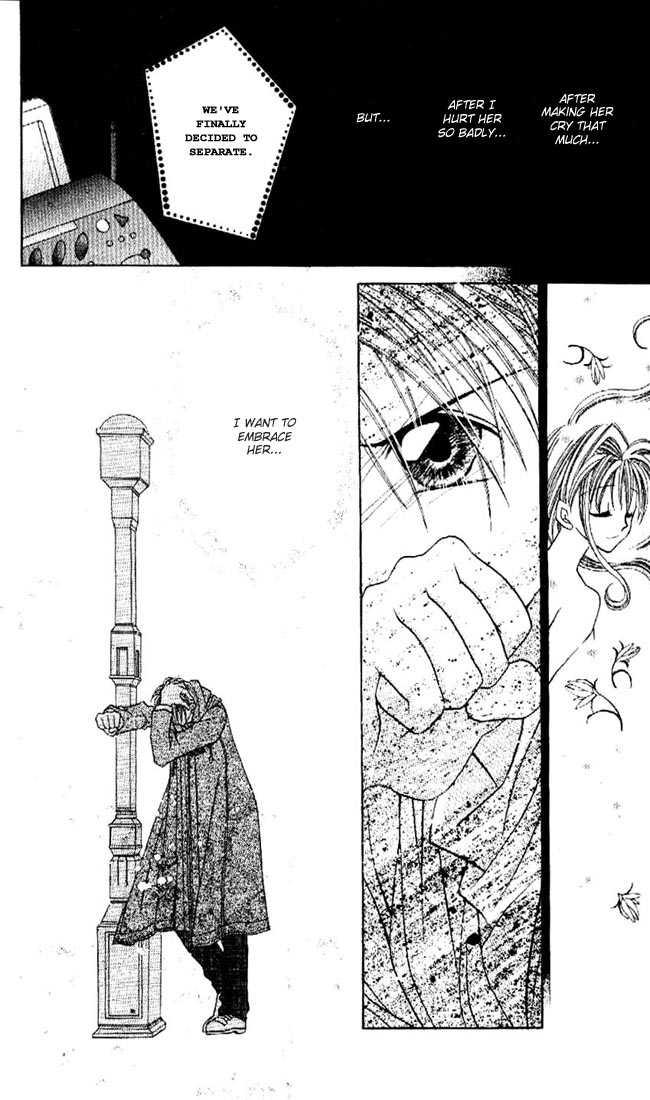 Kamikaze Kaitou Jeanne 8 Page 4