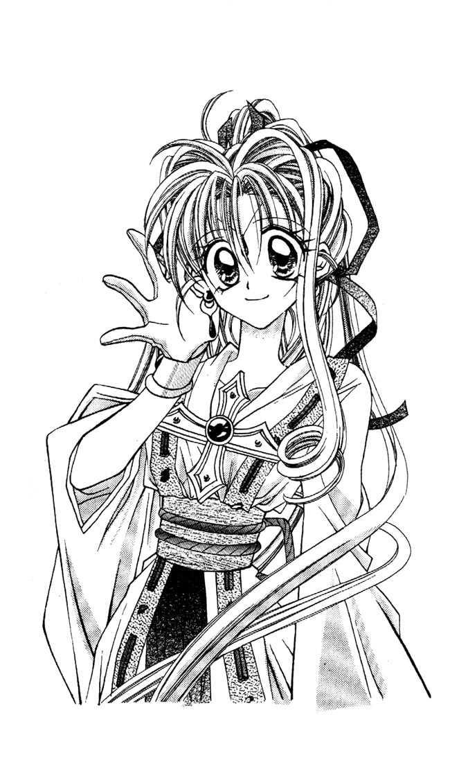 Kamikaze Kaitou Jeanne 18 Page 1