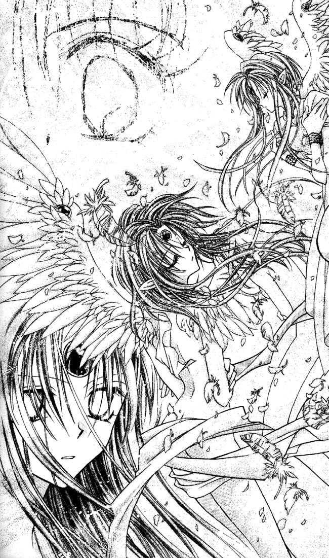 Kamikaze Kaitou Jeanne 20 Page 4