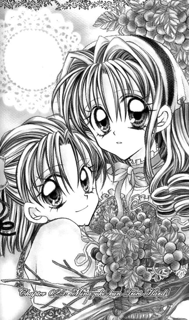 Kamikaze Kaitou Jeanne 25 Page 2