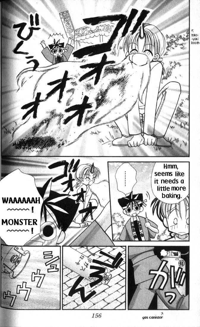 Kamikaze Kaitou Jeanne 30.2 Page 3