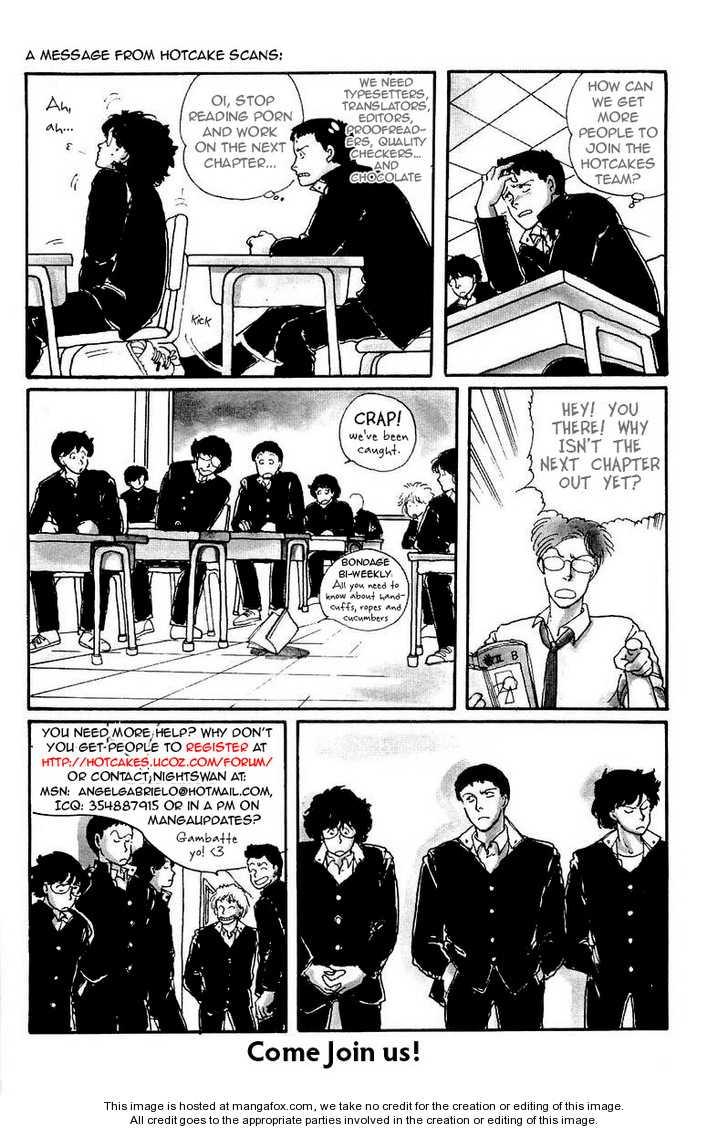 Kawa Yori mo Nagaku Yuruyaka ni 2 Page 2