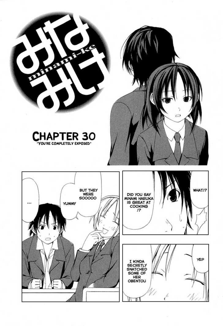 Minami-ke 30 Page 2