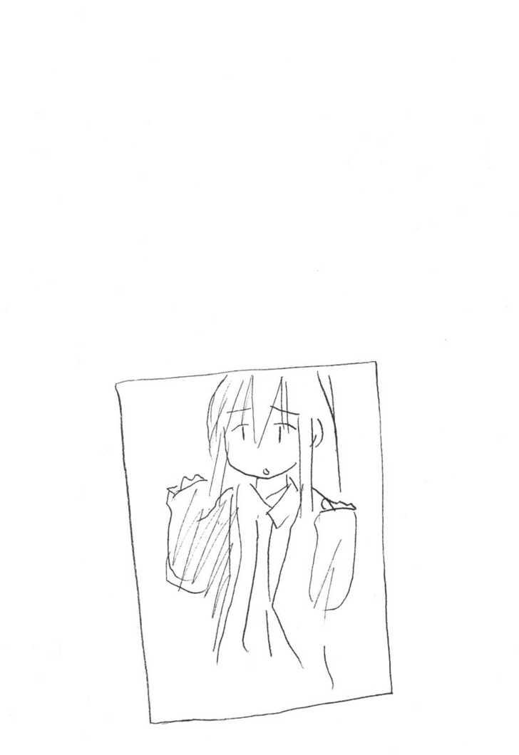 Minami-ke 34 Page 1