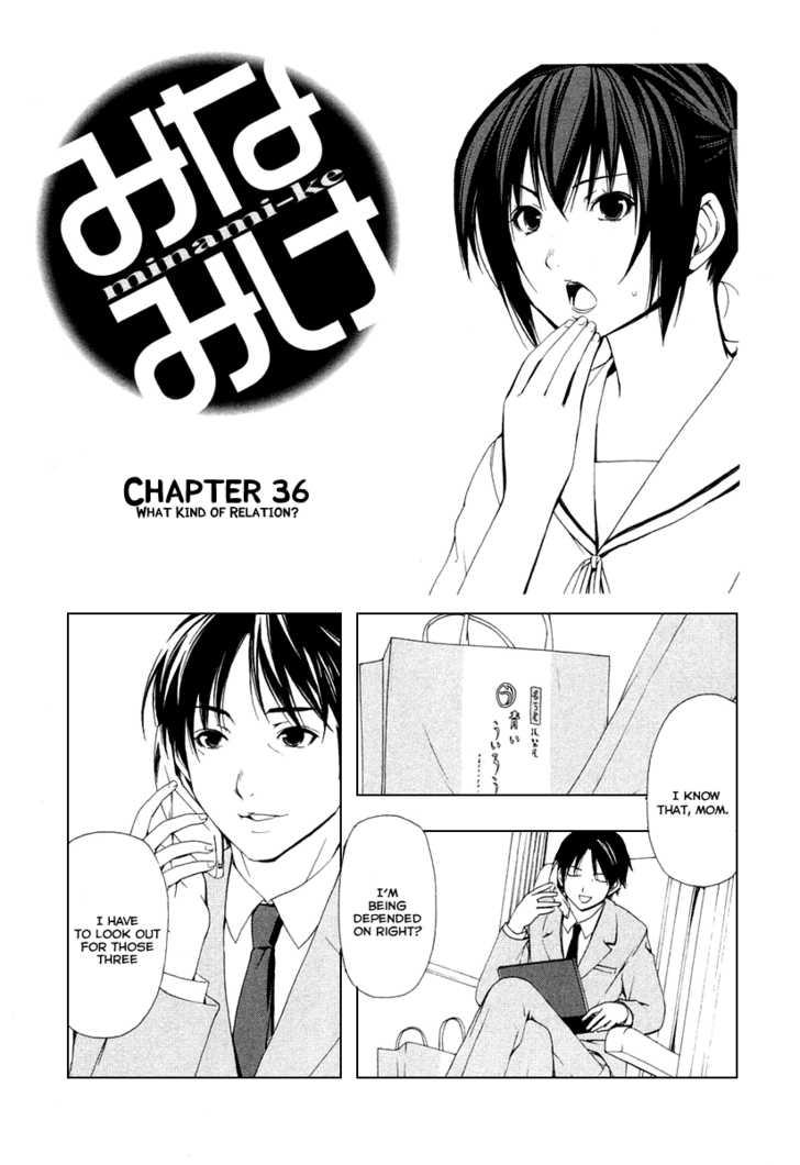 Minami-ke 36 Page 2