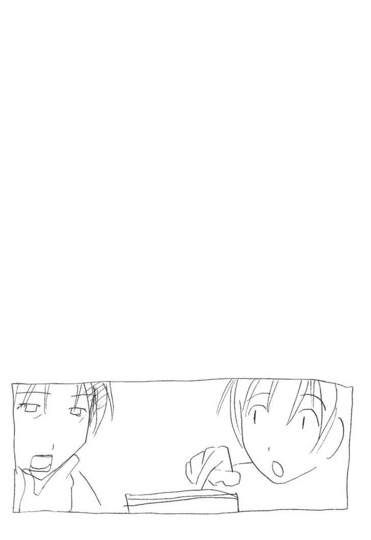Minami-ke 38 Page 1