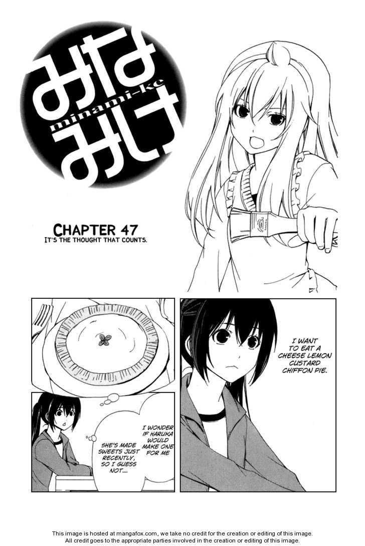 Minami-ke 47 Page 1