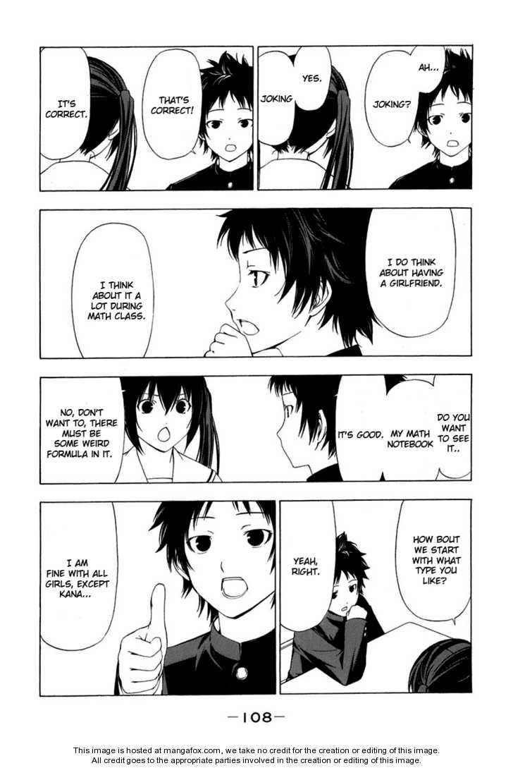 Minami-ke 51 Page 2