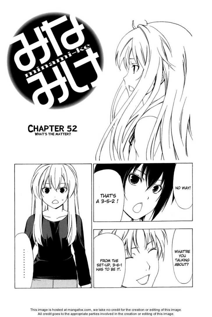 Minami-ke 52 Page 2