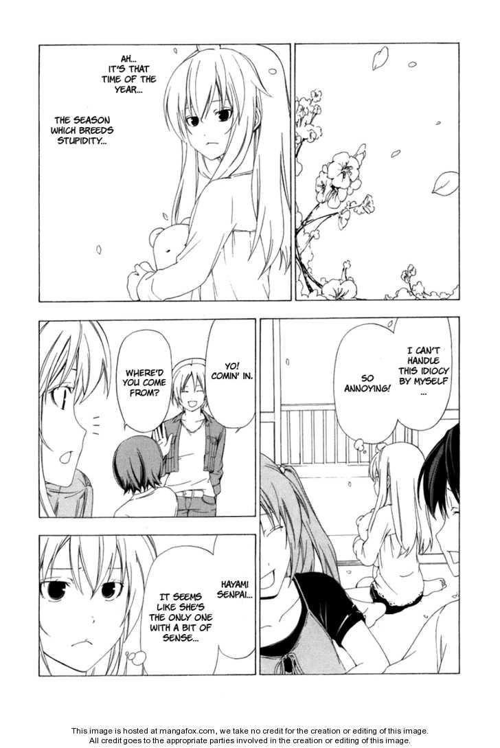 Minami-ke 53 Page 2