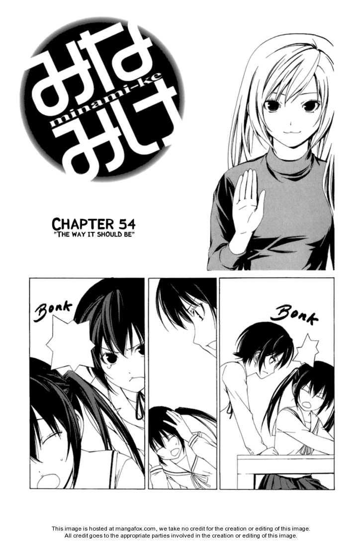 Minami-ke 54 Page 1