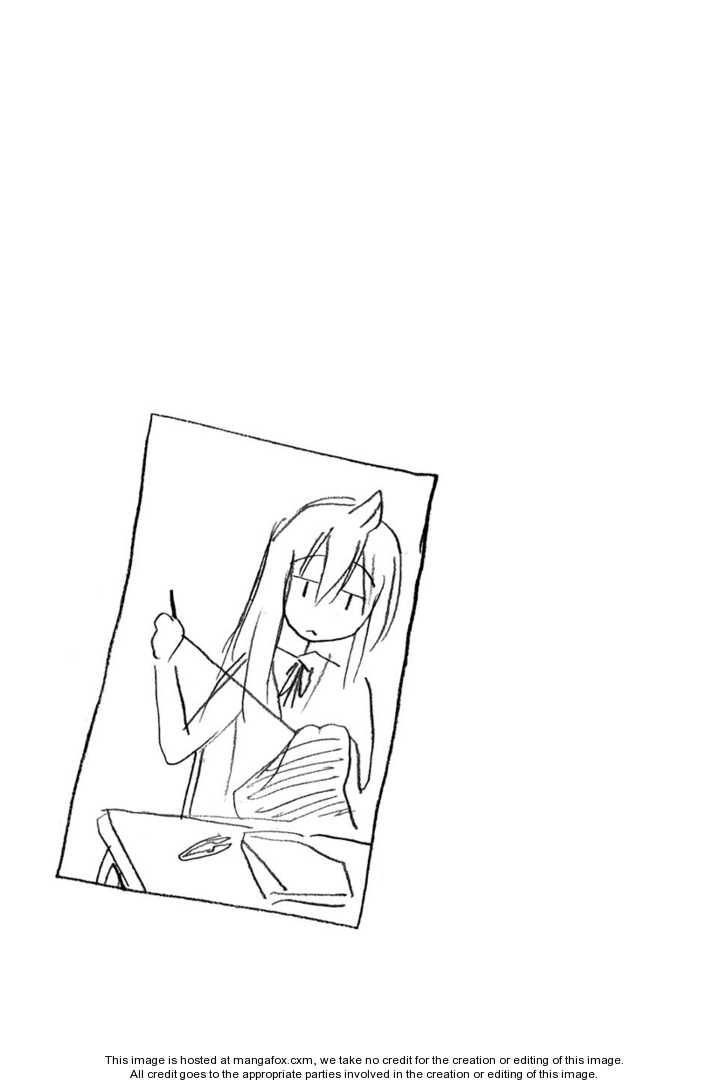Minami-ke 71 Page 1