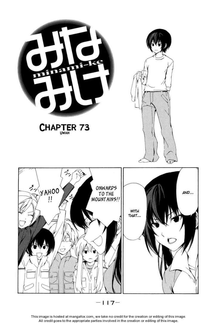Minami-ke 73 Page 2