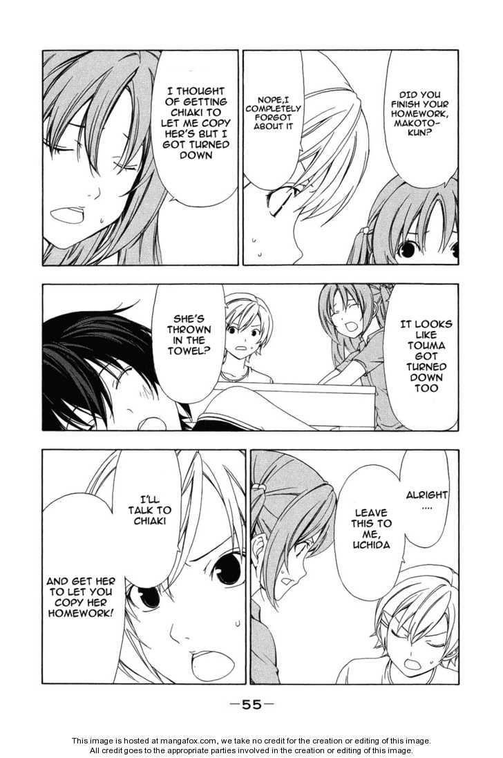 Minami-ke 87 Page 3