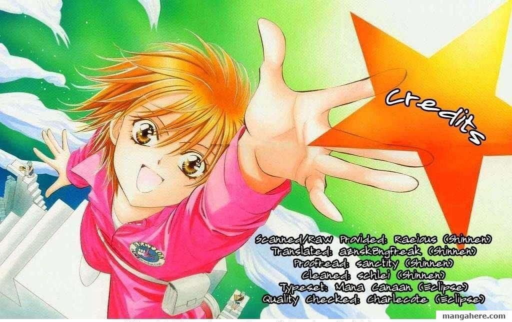 17 (SAKURAI Machiko) 16 Page 1