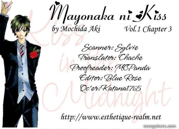 Mayonaka ni Kiss 3 Page 1