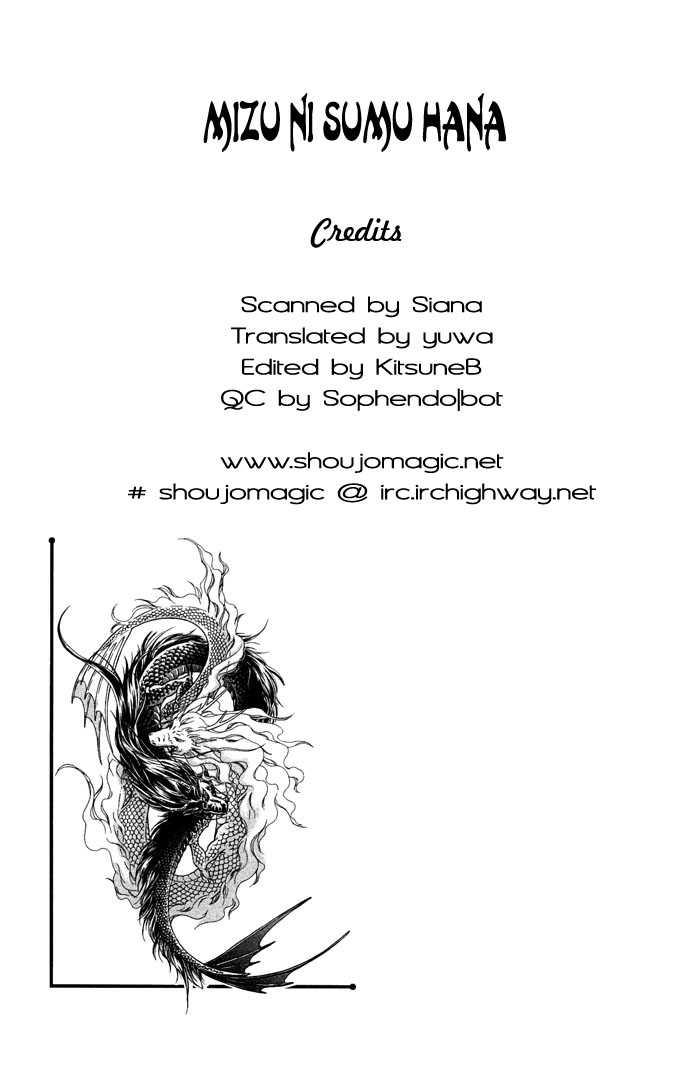 Mizu ni Sumu Hana 14 Page 2