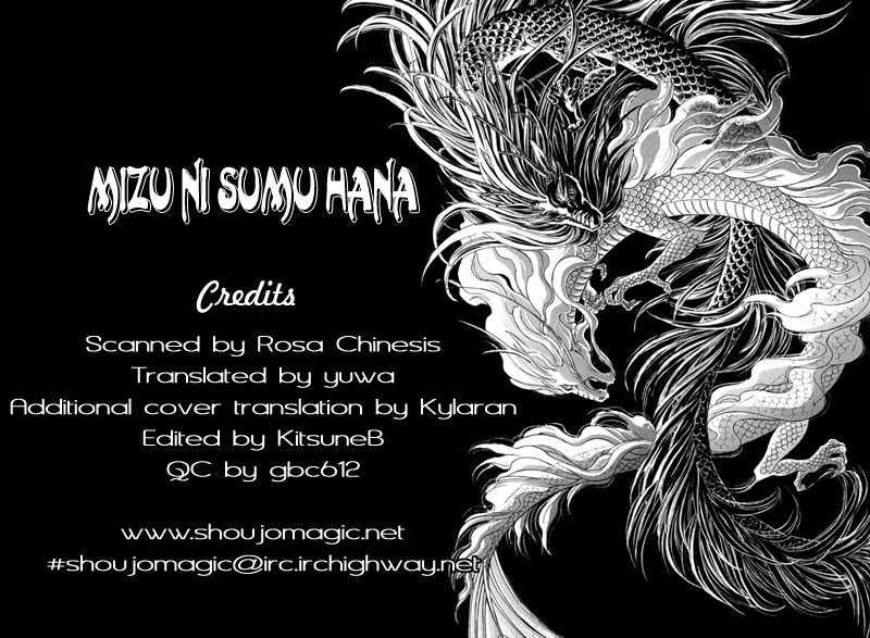 Mizu ni Sumu Hana 15 Page 2