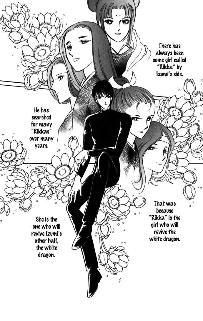 Mizu ni Sumu Hana 16 Page 3