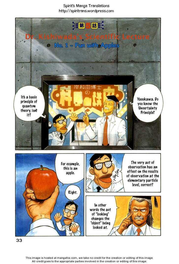 Dr. Kishiwada's Scientific Affection 5 Page 1