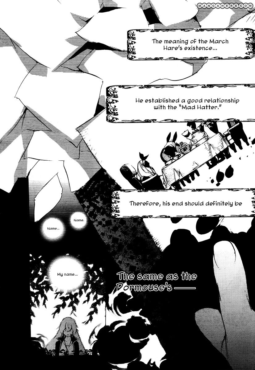 Are You Alice? 37 Page 2
