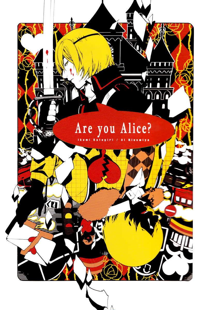 Are You Alice? 39 Page 2