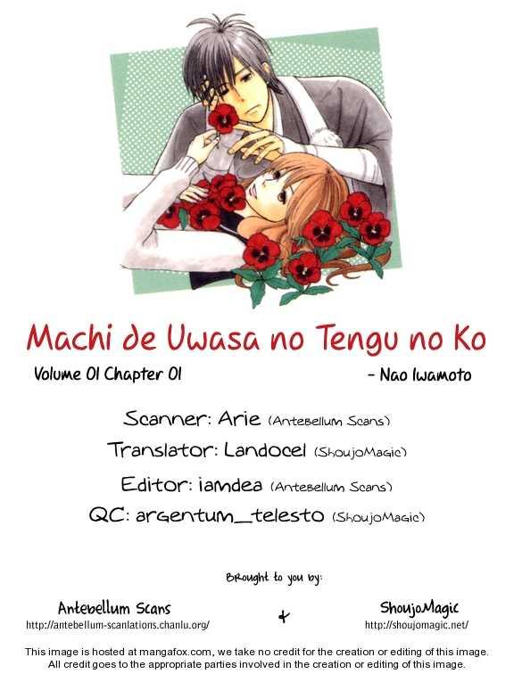 Machi de Uwasa no Tengu no Ko 1 Page 1