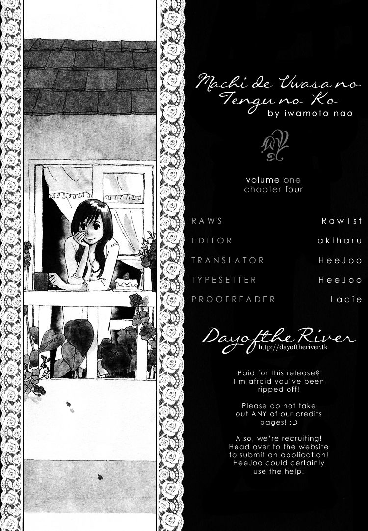 Machi de Uwasa no Tengu no Ko 4 Page 1