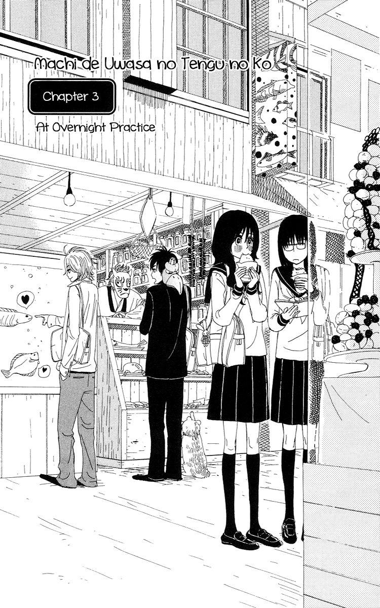 Machi de Uwasa no Tengu no Ko 4 Page 2
