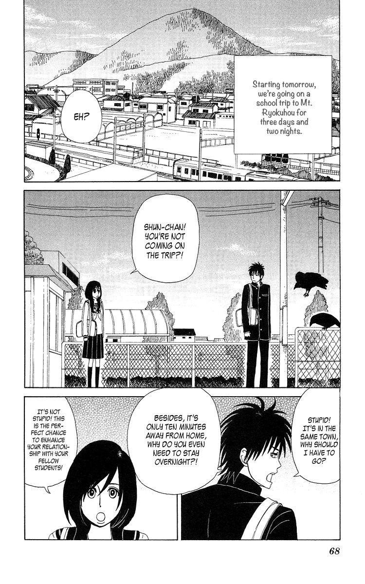 Machi de Uwasa no Tengu no Ko 4 Page 3
