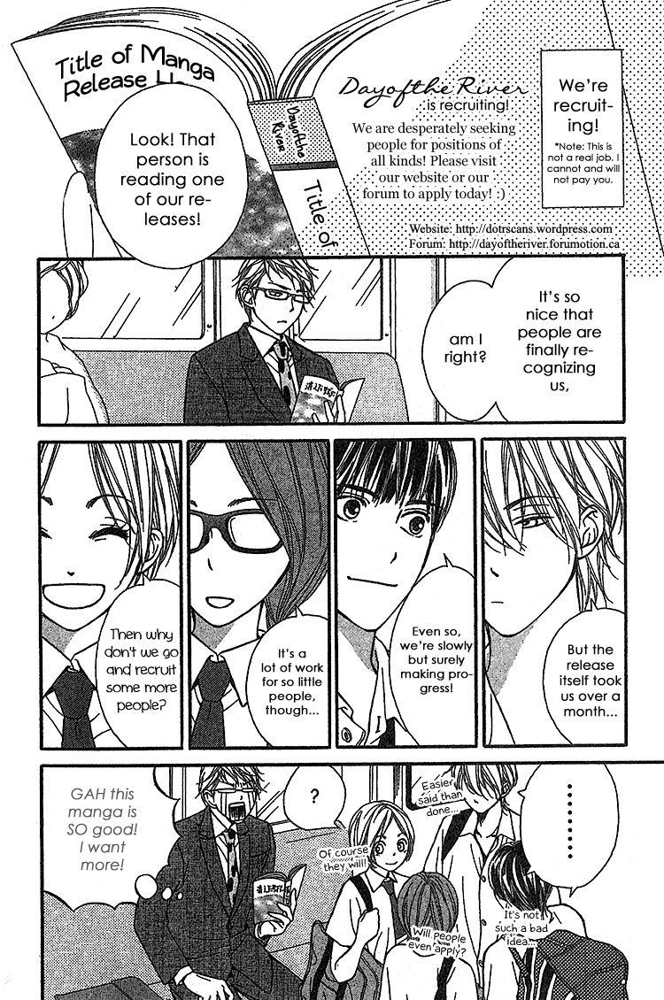 Machi de Uwasa no Tengu no Ko 6 Page 2