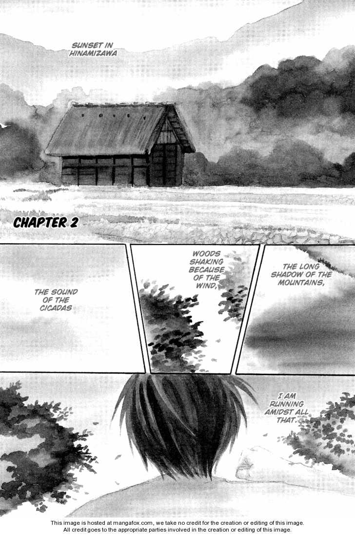 Higurashi no Naku Koro ni ~ Watanagashi 2 Page 1