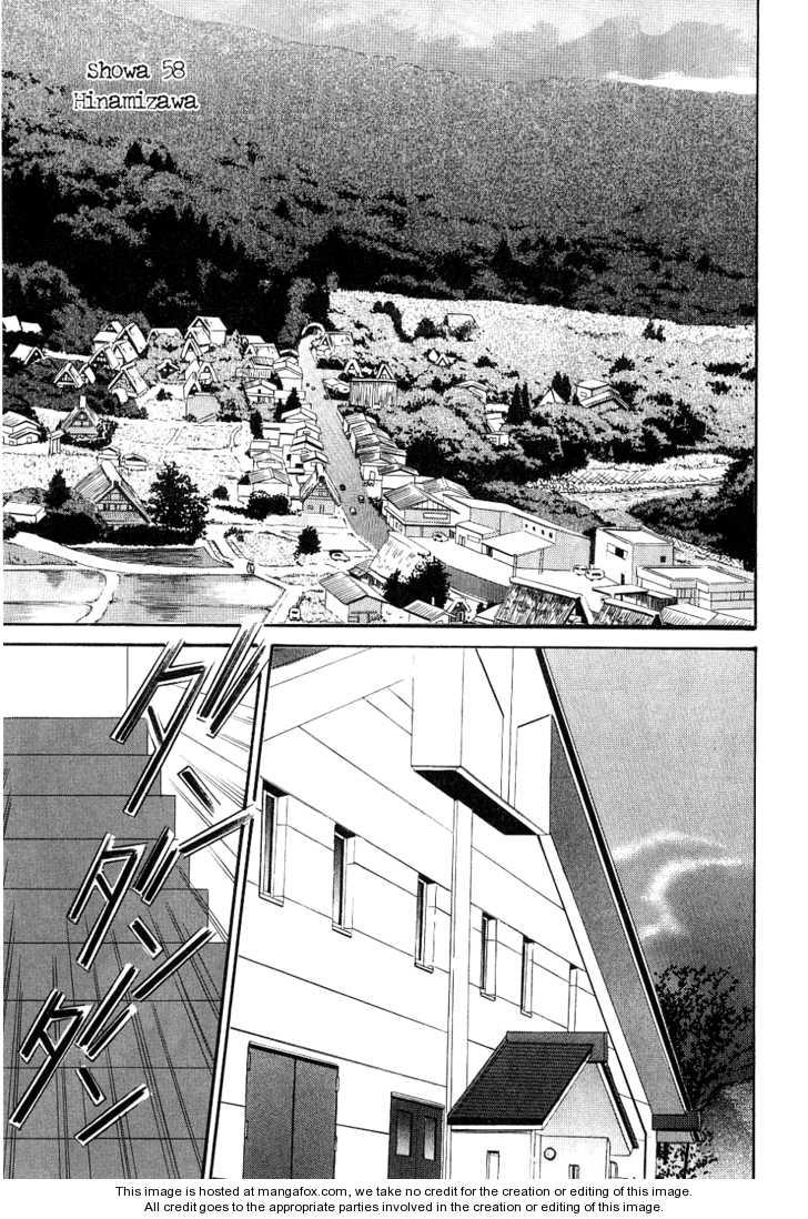 Higurashi no Naku Koro ni ~ Watanagashi 2 Page 3