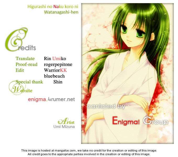 Higurashi no Naku Koro ni ~ Watanagashi 10 Page 1