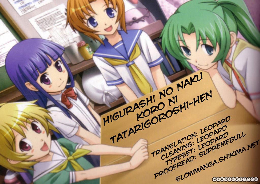 Higurashi no Naku Koro ni ~ Tatarigoroshi 13 Page 1