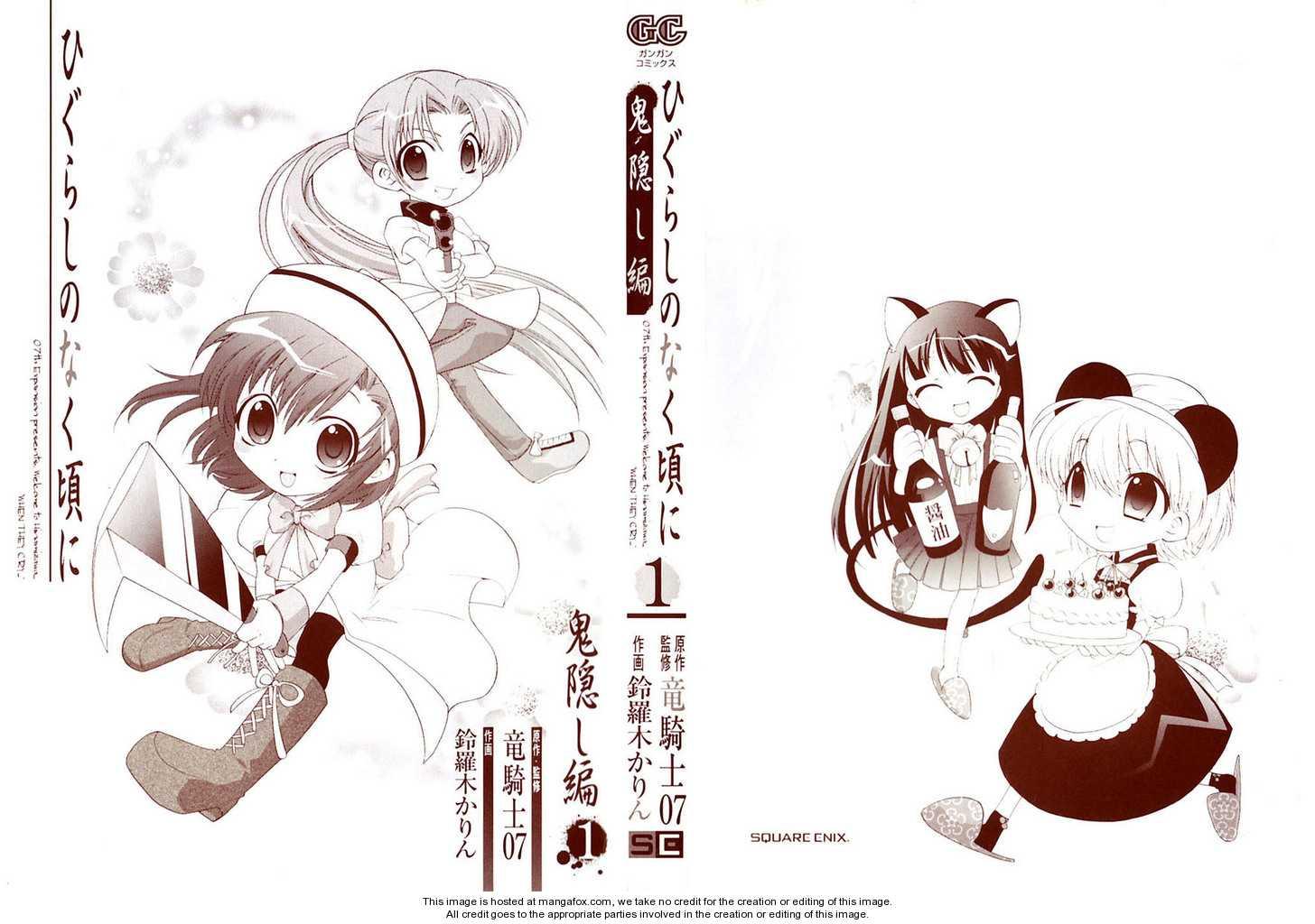 Higurashi no Naku Koro ni ~ Onikakushi 1 Page 2
