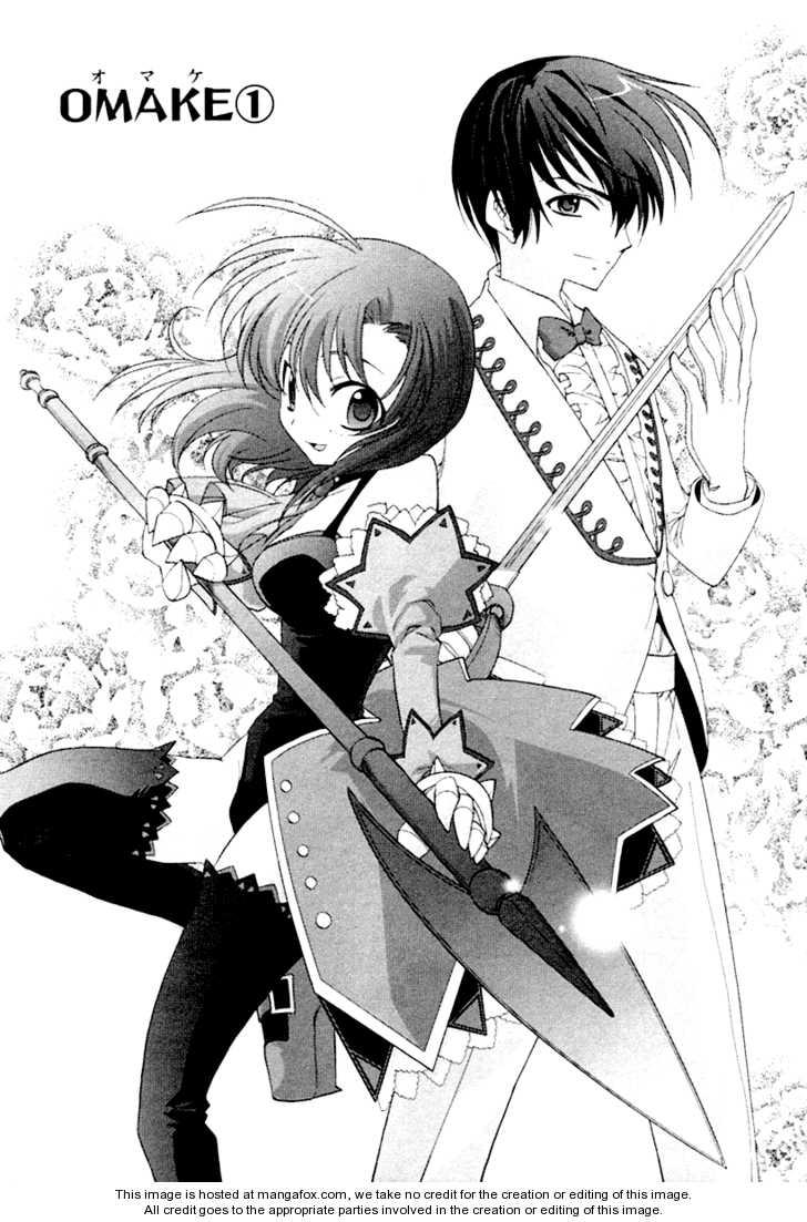 Higurashi no Naku Koro ni ~ Onikakushi 1.5 Page 2