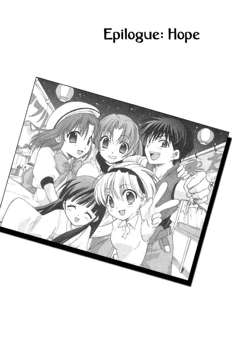 Higurashi no Naku Koro ni ~ Onikakushi 7 Page 2