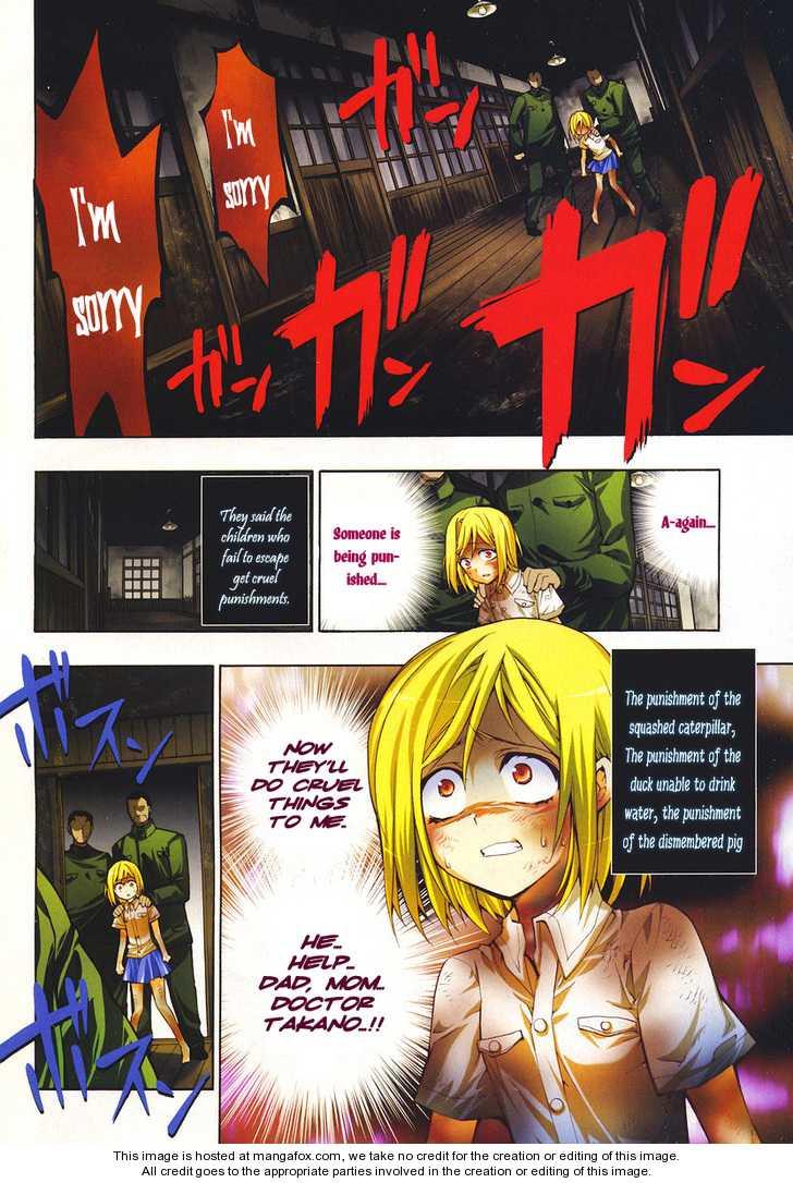 Higurashi no Naku Koro ni ~ Matsuribayashi 4 Page 2