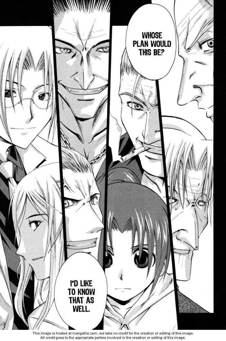 Higurashi no Naku Koro ni ~ Himatsubushi 8 Page 4
