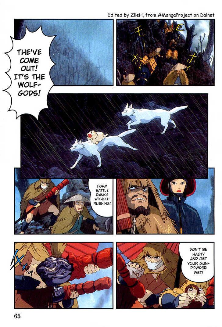 Princess Mononoke 3 Page 3